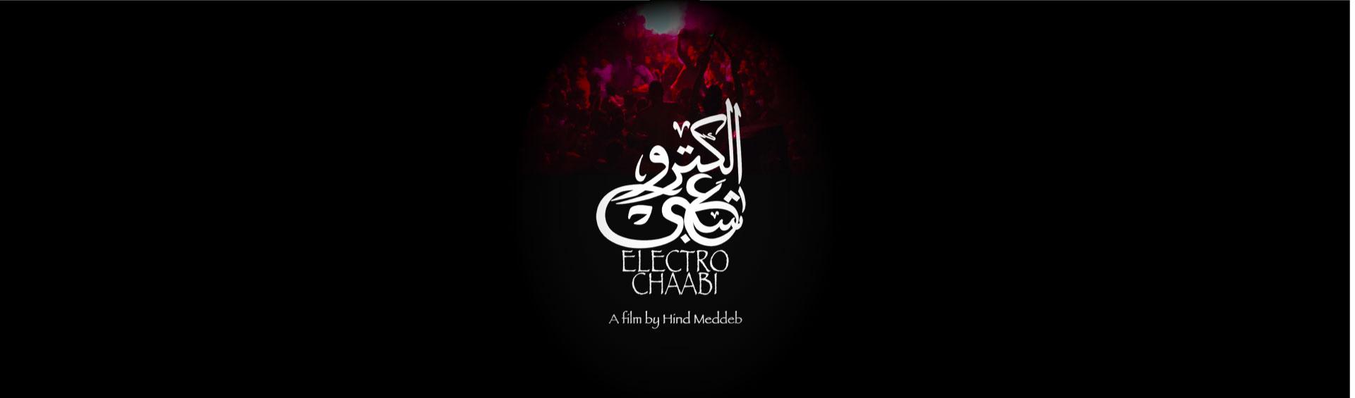 Electro Chaâbi