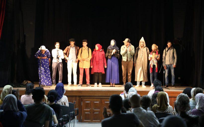 ACT_School_ÉVÉNEMENT-–-Pièce-de-théâtre-Aicha-w-l'maicha
