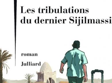 LECTURE – Les tribulations du dernier Sijilmassi