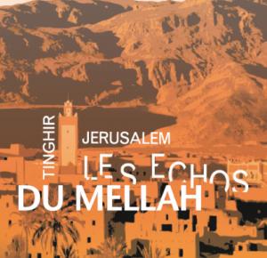 Tinghir-Jerusalem